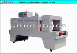 Fully-auto Sleeve Sealer & Shrink Packaging Machine For book box/cartonsCE&ISO