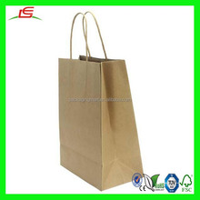NZ016 Fancy Cheap Brown Coffee Colored Paper Bags Grocery Bag with Rope Handle Bags