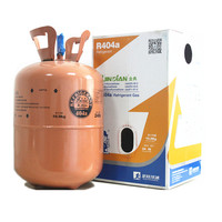 Refrigerant gas r404a substitute for r22 or r502