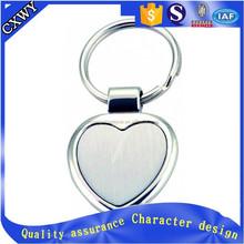 Custom made metal 3d blank human heart shape metal keychains