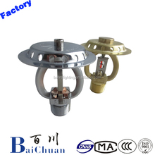 "3/4"" NPT, 155*F ESFR 68 Automatic Quick Response Brass Pendent Fire Sprinkler"
