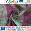 fashion shirt garment yarn dyed cotton 32s check quilt double cloth fabric goods from china changzhou