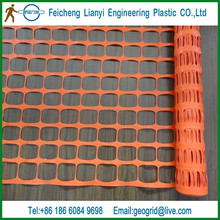 HDPE plastic safety fence/orange safety fence
