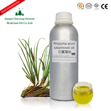 Can be used for traumatic injury and 26% purity of pure stone calamus oil
