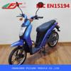 FJ-FHTZ, 500w 12ah cheap two wheel china green power electric scooter