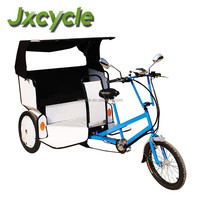 500W electric passenger three wheel bicycle