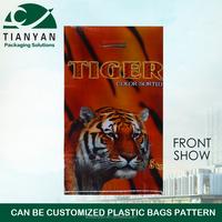 alibaba supply pp woven sack ,transparent pp woven rice bag 30kg,Rice Bag,woven polypropylene sacks