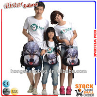 Family Set Backpack Shoulder Bags Animal Pattern Cute School Backpack Set Printing Bags for Family Bistar BBP109 Set