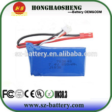High Quality RC Helicopter Battery RC Model Battery 7.4v 850mah Rechargeable Lithium Polymer Battery