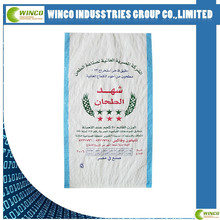 polypropylene woven bag for Industrial use: food,cement,sand,agriculture