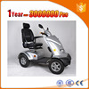 cheapest handicapped scooter mini mobility scooter vehicles made in china