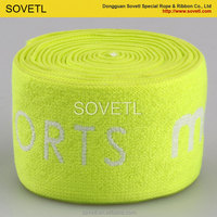 Nylon Woven Jacquard elastic tape for underwear
