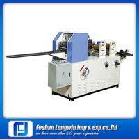 Hand paper towel machine plant,fold paper towel lamination machine