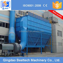 Foundary melting furnace dust collector high temperature fume extraction