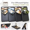 New products 2016 CAMO Folding phone cover for iphone 6, for apple iphone 6 case with 4 colors