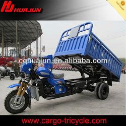 rear 4 wheel motorcycle