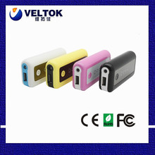 Wholesale Power Bank 5200Mah Power Bank Perfect for iPhone Samsung LG iPad and More