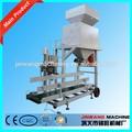 calidad superior máquina de envasado de arroz, precio de la empaquetadora JWM-B80 * 2