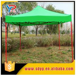 Long Life 3x3 Folding Car Tent