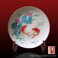 High quality hand painting red fish design porcelain white dinner plate made in China