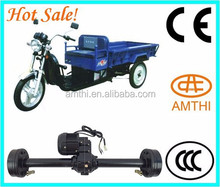 2015 Hot Sale Three Wheel Motorcycle Motor Scooters,3 Wheel Motor Rear Axle Tricycle,Electric Tricycle Motor,Amthi