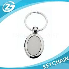 Customized Oval Metal Keyring Insert Round Metal Kering