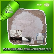bentonite powder clay from china for oil drilling mud