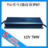 5 years warranty high PFC 12V 70W waterproof LED power supply