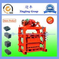 Low investment QTJ4-35B machine for concrete block,portable concrete block making machine
