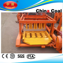 China coal group 2015 hot seling egg laying diesel power hollow block making machine for sale