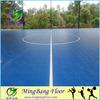 Factory price protable outdoor futsal court flooring