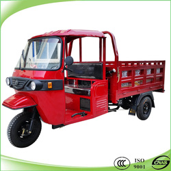 Latest Products in Market 250CC tricycle 3 wheel motorcycle