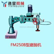 FM250B017 type marble floor polishing machine