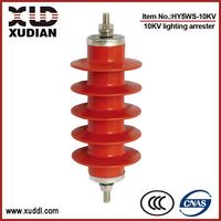 HY5WS 11kV high voltage composite metal oxide lightning protecting surge arrester