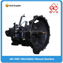 GC MSC-5S(A2Q06) Manual transmission gearbox