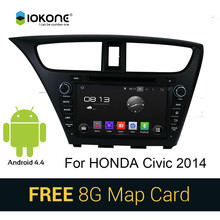 Android 4.4 3g wifi car radio stereo player with gps bluetooth for Honda Civic 2014