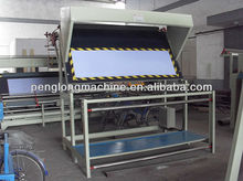 2015 Easy handle Knitted garment fabric inspection and relaxing machine from Jiangsu factory