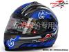 2014 Newest Models Full Face Motorcycle Helmet Racing Helmet With Vent