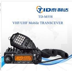 high quality car radio with sim card walkie talkie