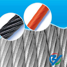 cable sea,steel wire rope