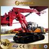 SANY rotary drilling rig price SR150C