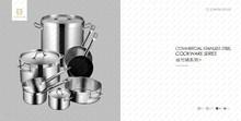 stock pot Saucepot Casserole LISHI stainless steel cooking pot soup pot hotel supplies/ kitchen utensil