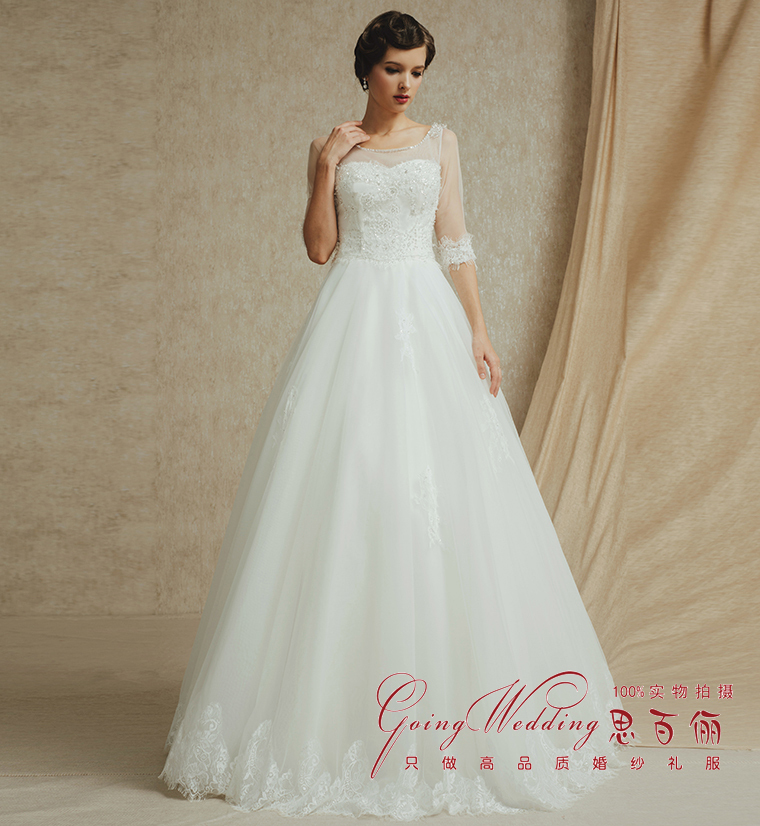 Simple wedding dresses with no train for Wedding dress no train