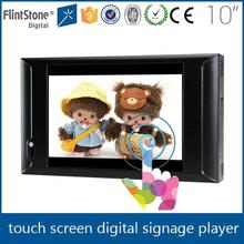 "FlintStone pop 10"" touch lcd monitors, touch ad screens, touch lcd advertising tv"