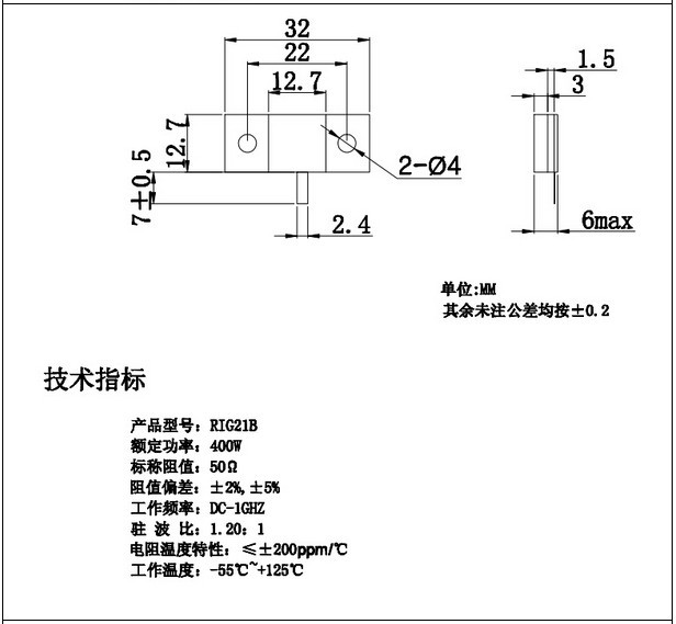 rig high power resistor   rf resistor 1000 watt 50 ohm 100 ohm