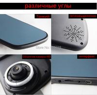 Автомобильный видеорегистратор 4,3/1080p cam DVR HD 140