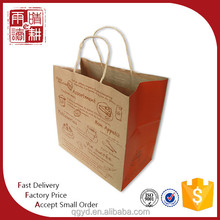 China manufacturer custom nature brown paper bag, printed kraft paper bag