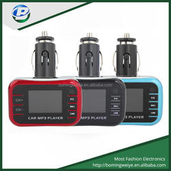 Touch screen car dvd player for honda accord car mp3/mp4 player