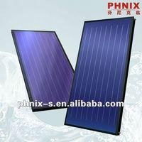 PHNIX Germany material flat solar collector(solar keymark)