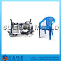 Fully automatic plastic injection chair mould for plastic chair plastic baby chair mould
